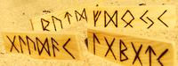 """Семинар """"Руны Футарка и их значение. Создание рунискрипта-амулета-оберега"""""""