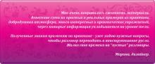 НЛП для женщин или Техники обольщения на каждый день